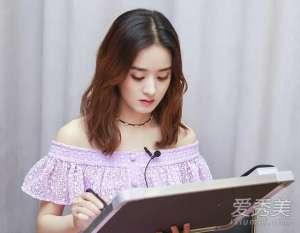 资讯【赵丽颖德芙广告发型】赵丽颖德芙广告发型怎么弄